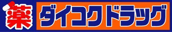 1091_1878_logo.jpg